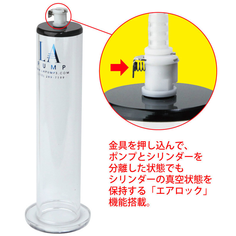 LA PUMP (Premium Penis Enlargement Cylinder) �@ペニス拡大シリンダー