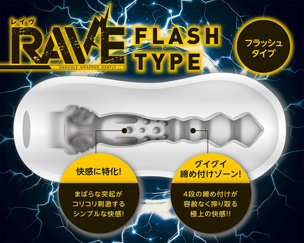 RAVE (FLASH)