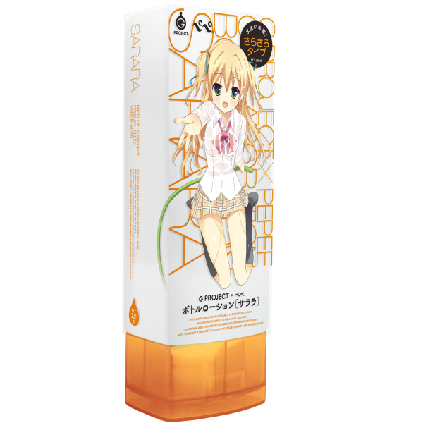 G PROJECT x PEPEE BOTTLE LOTION (サララ)