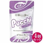 MEN'S MAX Pucchi (Cream) 4個セット